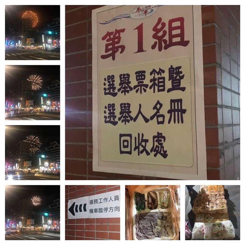 台北搬家案例.台北市萬華區公所選票運送7