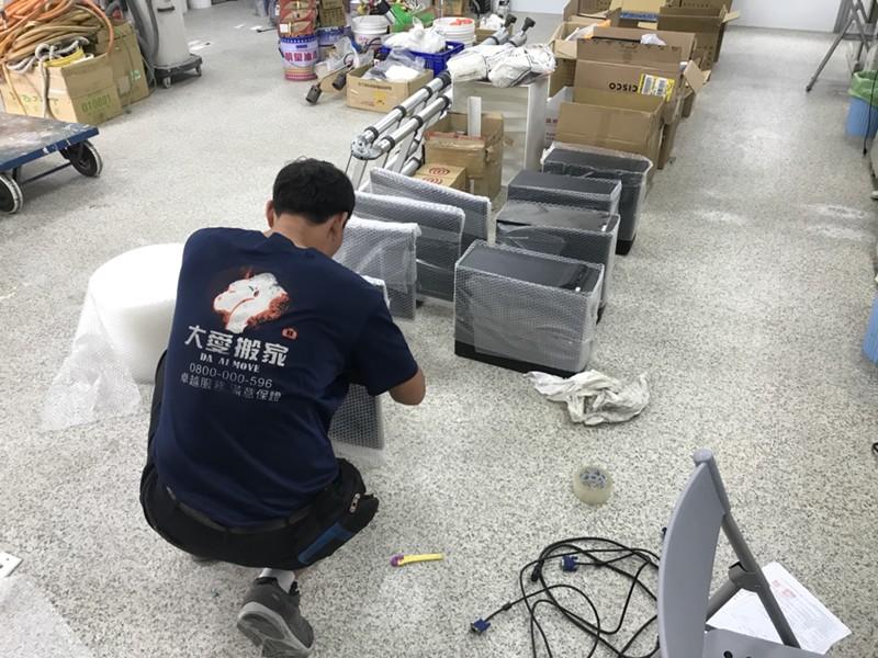 桃園台北市搬家案例.潤弘工務所桃園龍潭搬至台北市八德路二段7